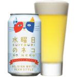 シャンディガフと相性の良い/合う「ビール」のおすすめ銘柄10選