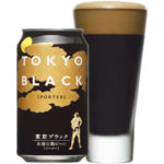 コークビア/コーラ割りと相性の良いおすすめ「ビール」銘柄10選