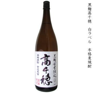 蕎麦(そば)と合う美味しいお酒