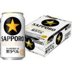 カンパリビアと合う/相性の良い「ビール」のおすすめ銘柄10選