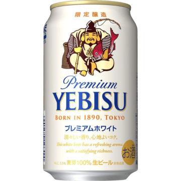 ビターオレンジと合うビールのおすすめ