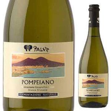 マルゲリータに合うワイン