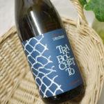 サラミや生ハムと合う相性の良い「ワイン」のおすすめ9選