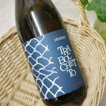 サラミや生ハムと合うワイン