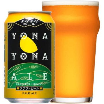 枝豆に合うビール